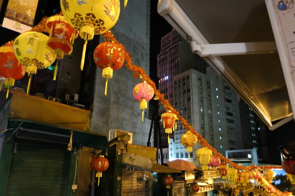 Hong-Hong-Photo-Diary-electricolivia-lanterns